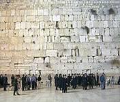 Как евреи смотрят на прощение?